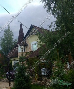 Дмитровское ш. 50 км от МКАД, Яхрома, Дом 272 кв. м - Фото 1