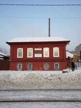 Продажа офиса, Барнаул, Ул. Анатолия - Фото 1