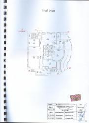 Продажа Особняк 3164 кв.м. - Фото 2