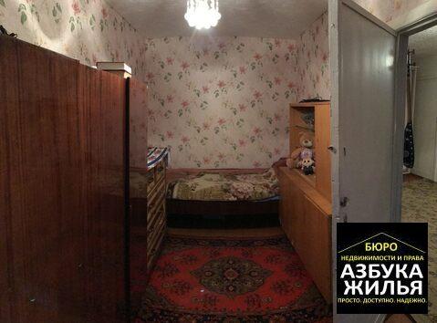 3-к квартира на Дружбы 7 за 1.2 млн руб - Фото 2