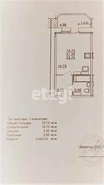 Объявление №55549552: Квартира 1 комн. Владимир, ул. Северная, 2а,