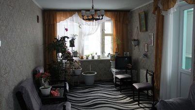 Продажа квартиры, Курган, 1 - Фото 1