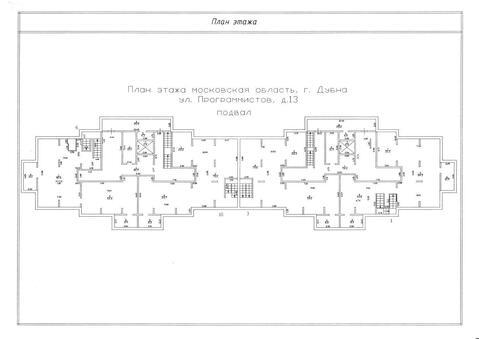 Коммерческое помещение площадью 747 в Дубне - Фото 4