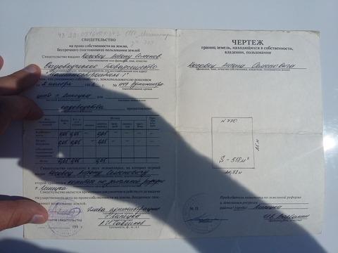 Продажа дачи, Липецк, Дача - Фото 2