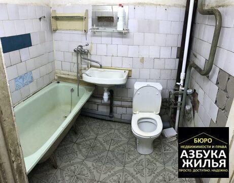 1-к квартира на Веденеева 12 за 599 000 руб - Фото 1