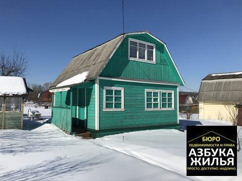 Дача в Кабельщик-1 за 800 000 руб - Фото 1