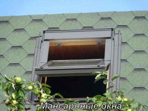 Зимний дом в СНТ Аэрофлот - Фото 5