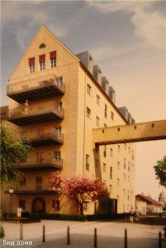 Купить квартиру в Германии (Потсдам), ЖК Старая Мельница - Фото 1