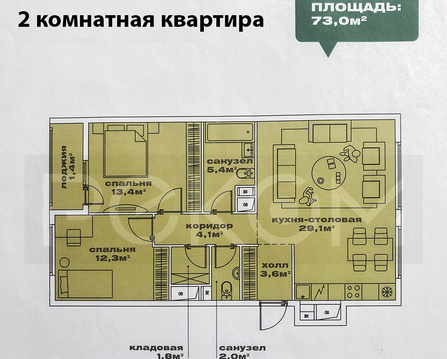 Продается 3-х комнатная квартира 70,8 кв.м. - Фото 1