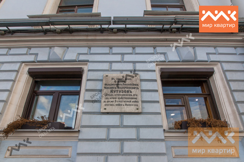 Продается коммерческое помещение, Кутузова - Фото 3