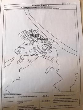 Объявление №51998627: Продажа участка. Якшуново