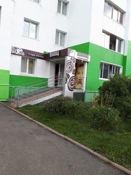 Продажа готового бизнеса, Кемерово, Ул. Юрия Двужильного - Фото 1