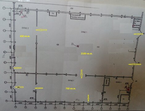 Производственно-складское помещение от 500 кв.м. - Фото 5