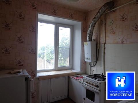 Продажа 3-х комнатной квартиры в центре - Фото 1