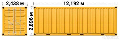Склад 35м2 в Химках 4км от МКАД - Фото 3