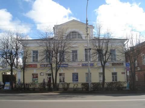 Продажа Домовладения г. Углич - Фото 1