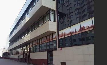 Продажа гаража, Ул. Профсоюзная - Фото 2