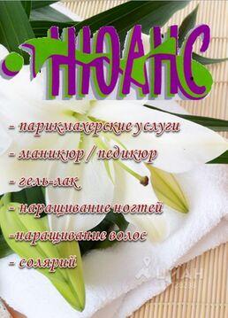 Продажа готового бизнеса, Смоленск, Ул. Крупской - Фото 1