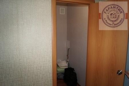 Продажа квартиры, Вологда, Ул. Горького - Фото 2