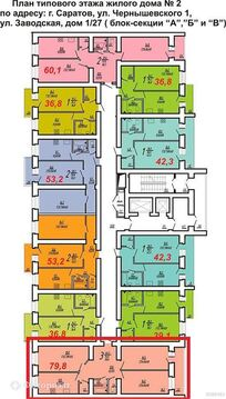 Продажа квартиры, Саратов, Ул Им Орджоникидзе Г.К. - Фото 2
