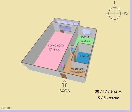 1кв в Среднеуральске, Купить квартиру в Среднеуральске по недорогой цене, ID объекта - 322883687 - Фото 1
