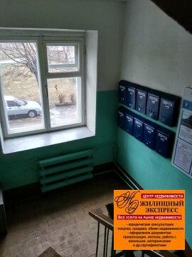 1 ком.кв р-н Гагарина - Фото 2