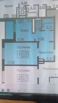 Продается 1-комнатная квартира по ул. Тарутинская - Фото 5