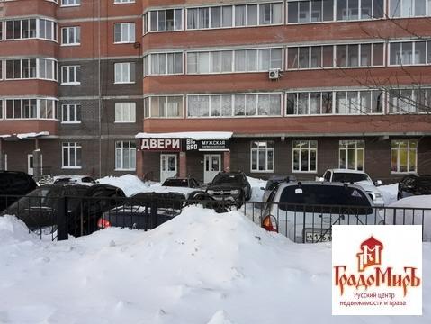 Продается Ресторан / кафе, Сергиев Посад г, 133.2м2 - Фото 2