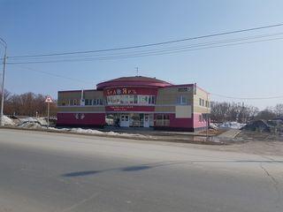 Продажа офиса, Южно-Сахалинск, Улица 2-я Центральная - Фото 1