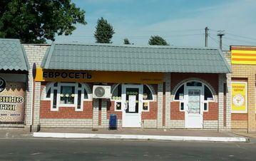 Продажа офиса, Суземский район, Улица Вокзальная - Фото 2