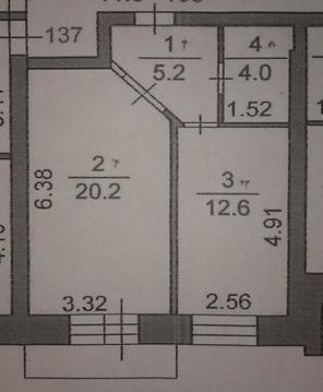 """1-комнатная квартира для тех, кто хочет """"прийти на всё готовенькое"""". - Фото 5"""