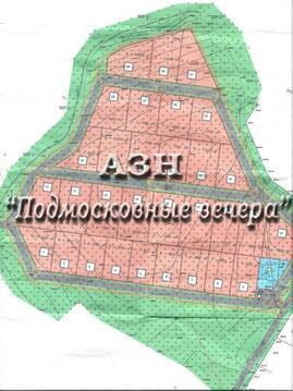 Ярославское ш. 60 км от МКАД, Новинки, Участок 10 сот. - Фото 5