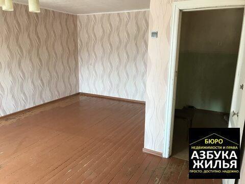 1-к квартира на Дружбы 27 за 799 000 руб - Фото 3