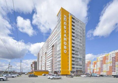 Продажа торгового помещения, Тюмень, Ул. Кремлевская - Фото 1