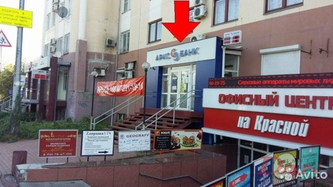 Коммерческая недвижимость, ул. Красная, д.63 - Фото 1