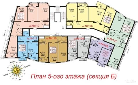 Трёхкомнатная квартира в Кисловодске от застройщика в р-не с.Москвы - Фото 4