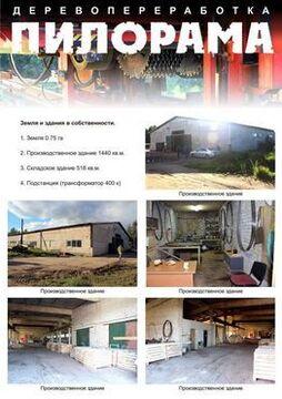 Продажа производственного помещения, Калининский район - Фото 1