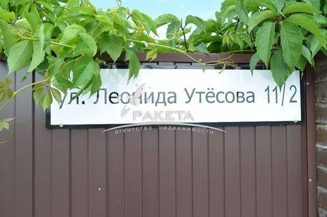Продажа дома, Ижевск, Колосковый ул - Фото 2