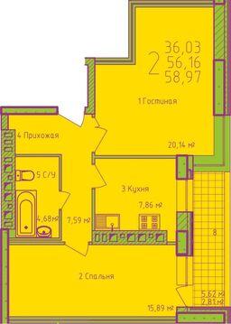 Продается 2-комн. квартира 58.97 м2 - Фото 3