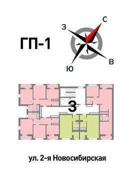 Продажа двухкомнатная квартира 56.31м2 в ЖК Солнечный гп-1, секция з - Фото 2