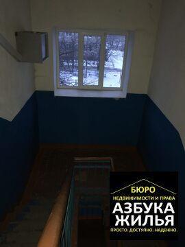 3-к квартира на Новой 3 за 1.2 млн руб - Фото 3