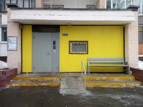 Продается 1 ком. квартира по адресу :г.Зеленоград, мкр.№5, корп.506 - Фото 1