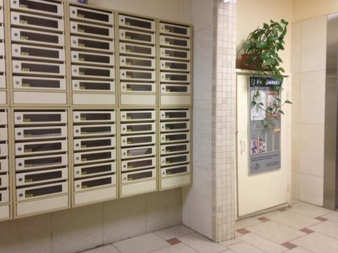 Квартира у метро Раменки - Фото 2