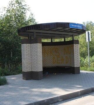 Участок в Шебекинском р-не - Фото 4
