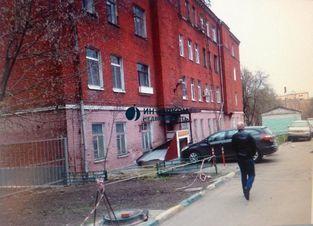 Продажа псн, м. Сухаревская, Докучаев пер. - Фото 1