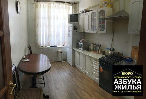 3-к квартира на Ленина 19 за 1.5 млн руб - Фото 1