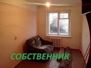 Продажа комнаты, Абакан, Ул. Торговая