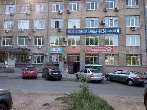 Продажа готового бизнеса, Самара, Ул. Чернореченская - Фото 1