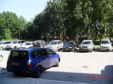 Продажа квартиры, Новосибирск, Ул. Добролюбова - Фото 3