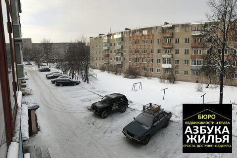3-к квартира на 50 лет Октября 22 за 1.6 млн руб - Фото 4